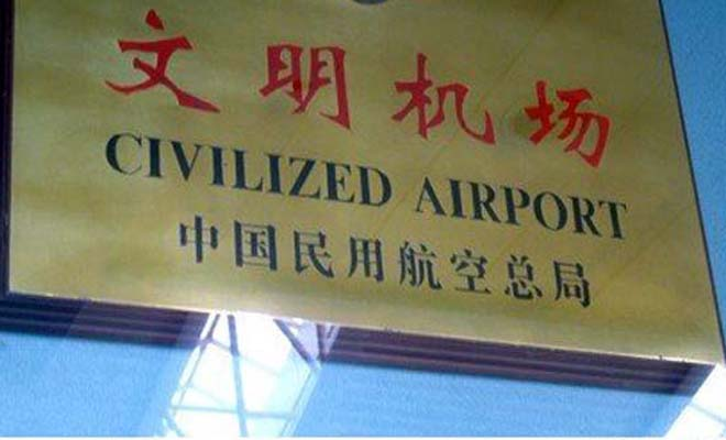 Here Are 20 Funny Engrish Signs You'll Have to Read Twice, Especially #9.